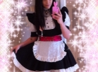 Naughty Anime Maid Cosplay